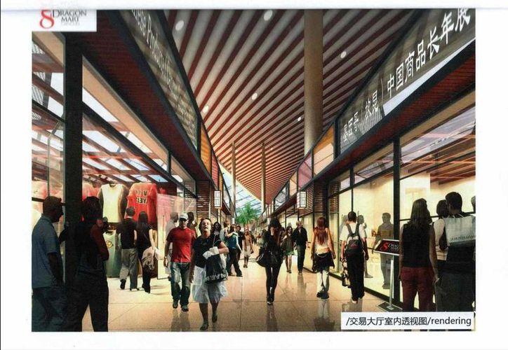 El Dragon Mart Cancún consiste en un centro de exhibición  internacional de productos varios, aunque con inclinación hacia artículos chinos. (Redacción/SIPSE)