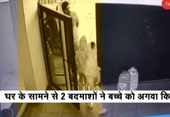 Secuestraron a un niño en India; lo hallaron gracias a grupos de WhatsApp. (Captura YouTube)