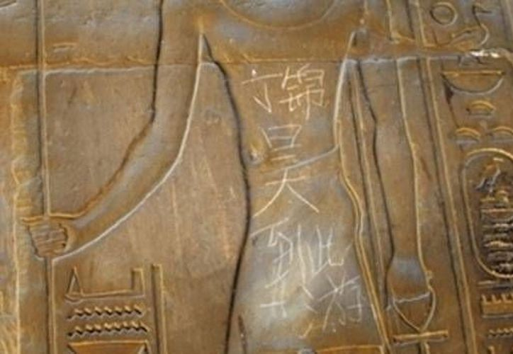 """""""Ding Jinhao estuvo aquí"""", reza la inscripción hecha por el adolescente. (Agencias)"""