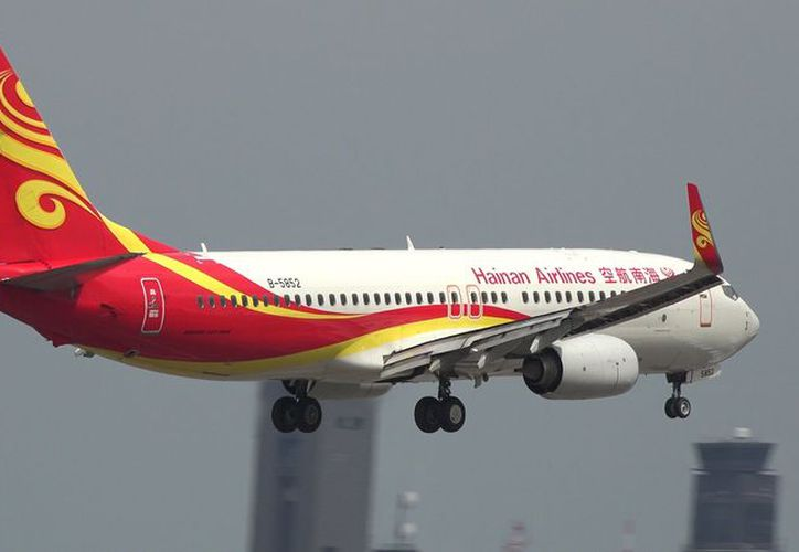 La aerolínea ofrece un servicio sin escala desde la capital china hasta la Ciudad de México. (Foto: YouTube)