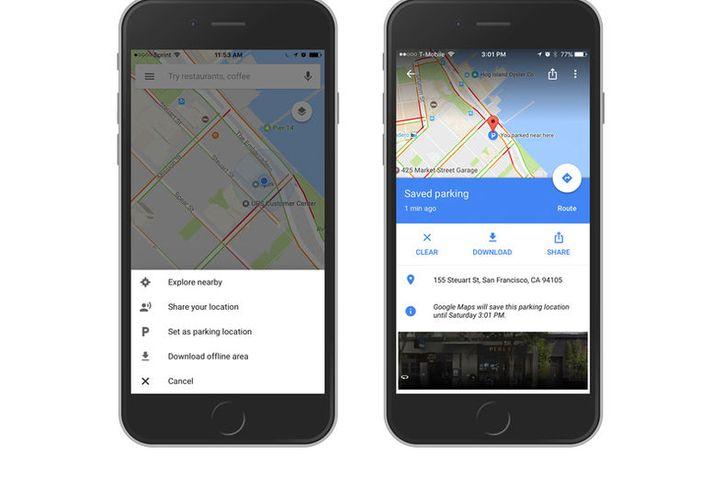 La función se activa con solo presionar un botón azul que aparece en la pantalla. (Google).