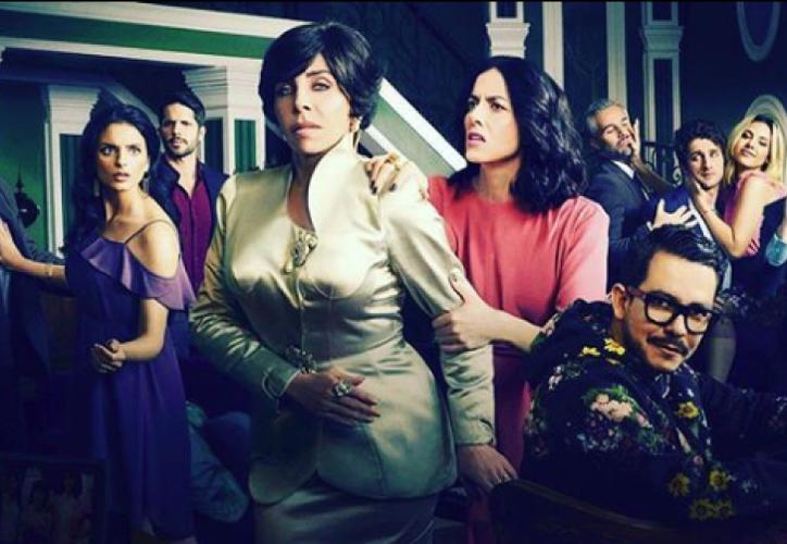 El personaje de la seria La Casa de las Flores es el de Paulina de la Mora, debido al acento pausado con el que habla. (Netflix)