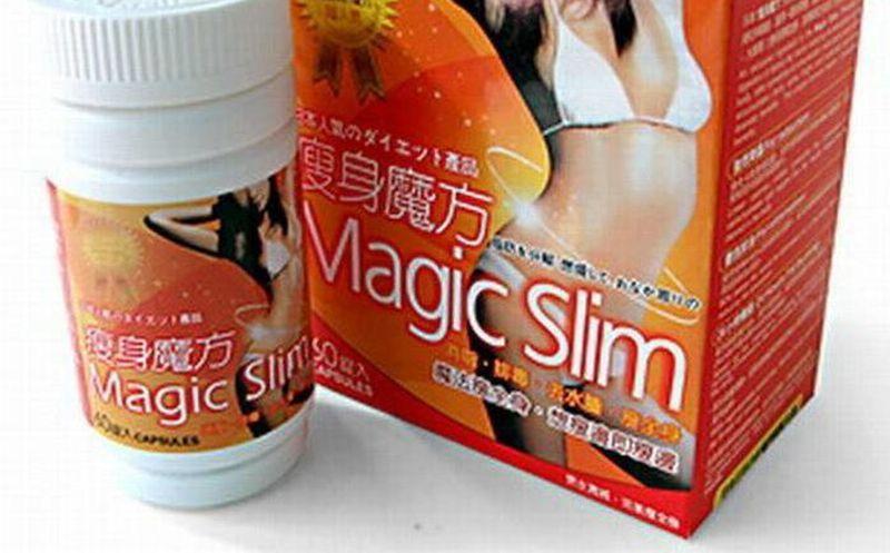 Anuncios de productos milagro para adelgazar