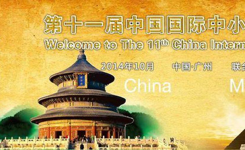 Banner promocional de la 11ª Feria Internacional de la Pequeña y Mediana Empresa de China. (consulmex.sre.gob.mx)