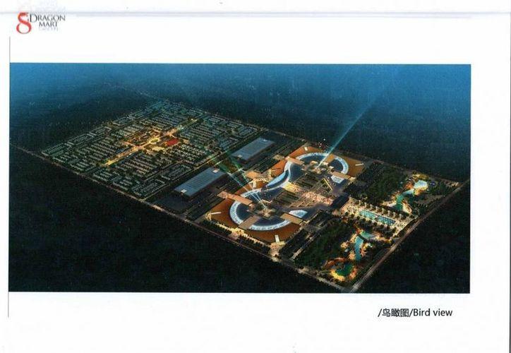 Real Estate Dragon Mart, empresa promovente del proyecto. (Redacción/SIPSE)