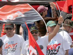 Nicaragua marks 1979 revolution amid protests