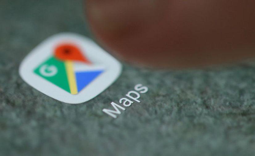 Aunque la aplicación aún no está disponible para todos los países, se espera que en breve sea lanzada masivamente. (RT)