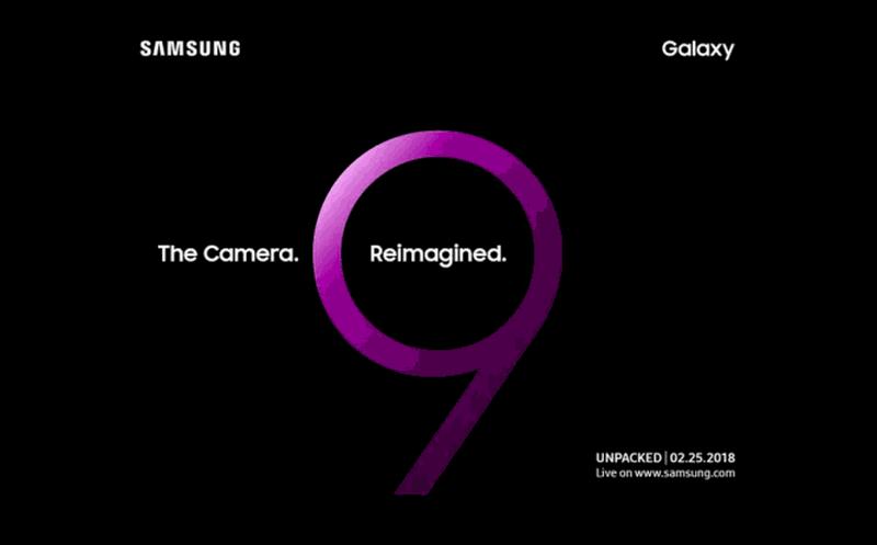 Confirman la fecha de lanzamiento del Galaxy S9