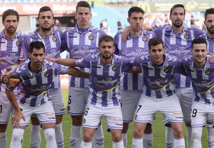 Si el empresario mexicano lograra su deseo, el Valladolid será el sexto equipo español con capital azteca. (Real Valladolid)