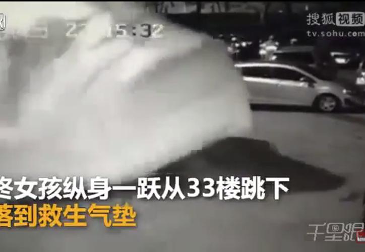 Una menor de 14 años tomó la decisión de lanzarse del piso 33 de un edificio en China. (Captura YouTube).
