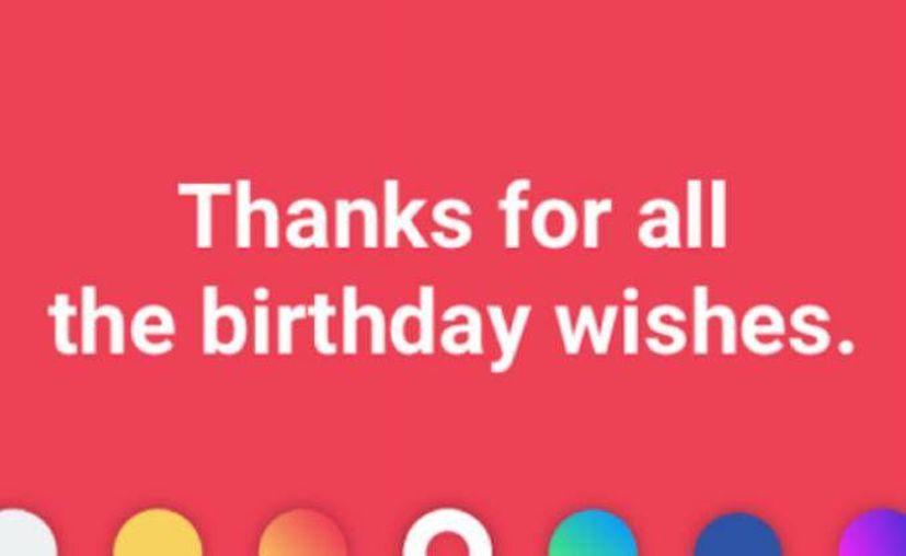 Facebook ya permite colorear el estado del usuario y también lanza máscaras para celebrar el fin de año. (Foto tomada de Facebook)
