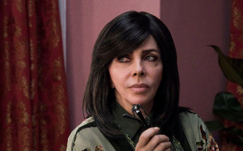 Verónica Castro fuera de