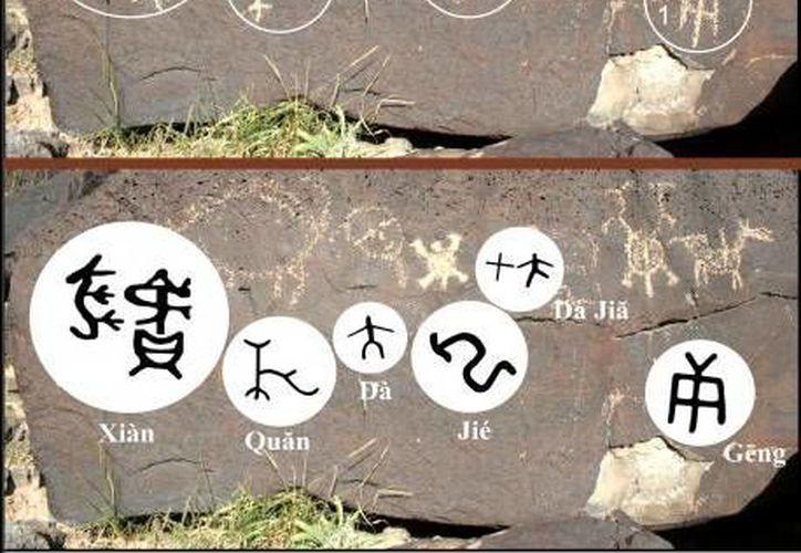 Imagen de los petroglifos antiguos chinos que encontraron en el Monumento Nacional de la ciudad de Albuquerque. (theepochtimes.com)