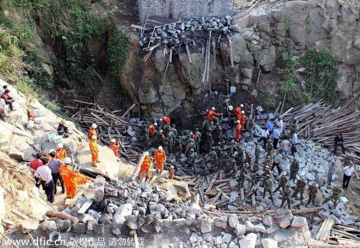 Los responsables del proyecto fueron detenidas por las autoridades. (chinadaily.com.cn)