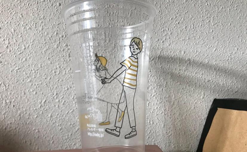 """Los japoneses """"se dieron vuelo"""" con las interpretaciones de los vasitos para el McFizz de McDonalds. (Foto Twitter @2315gen)"""