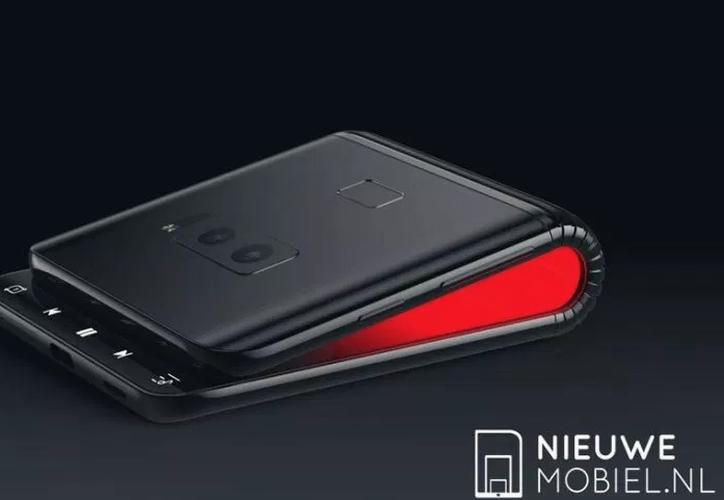 Aún hay muchos misterios en torno a este nuevo dispositivo. (Foto: Contexto/Internet)
