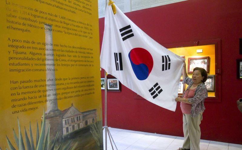 Resultado de imagen para museo conmemorativo de la inmigración coreana a yucatán