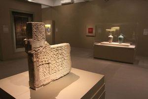 Muestra de arte islámico, en México