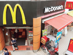 Fifty years on, McDonald's and fast-food evolve around Big Mac