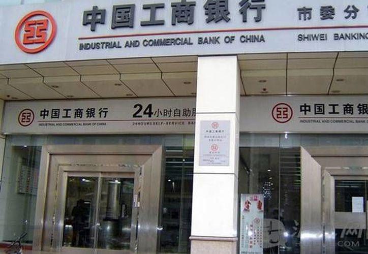 Imagen de una sucursal del Industrial and Commercial Bank of china, que pronto llegará a México. (Foto tomada de: www.cn.hujiang.com)