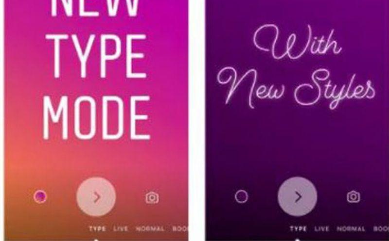 Instagram ya permite publicaciones de textos en sus historias