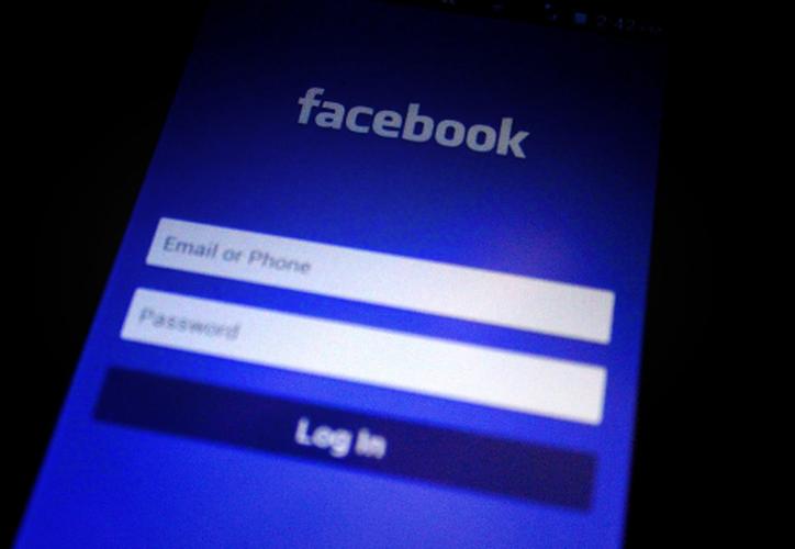 Es muy legítimo que quieras mejorar tu privacidad en Facebook. (Computer Hoy)