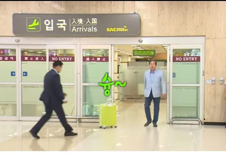 La escena se registró el martes en el aeropuerto Gimpo de Seúl. (Foto: Internet)