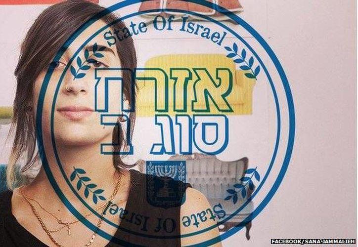 Sana Jammalieh fue la impulsora de la protesta contra la medida de declarar a Israel como un estado para el pueblo judío; ella pertenece a la minoría árabe que habita el país. (Facebook/Sana Jammalieh)