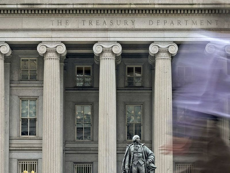 U.S. Treasury building. The investigation are still ongoing.