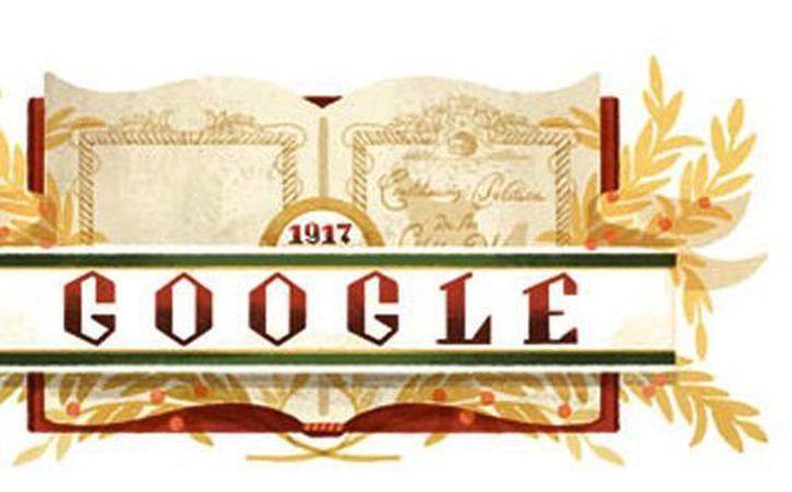 El doodle conmemora los 100 años de la Constitución mexicana. (Captura de pantalla)
