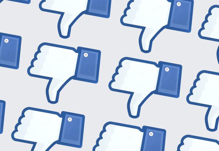 Desde 2015 se ha pensando en introducir el botón 'no me gusta' en la red social. (Internet)