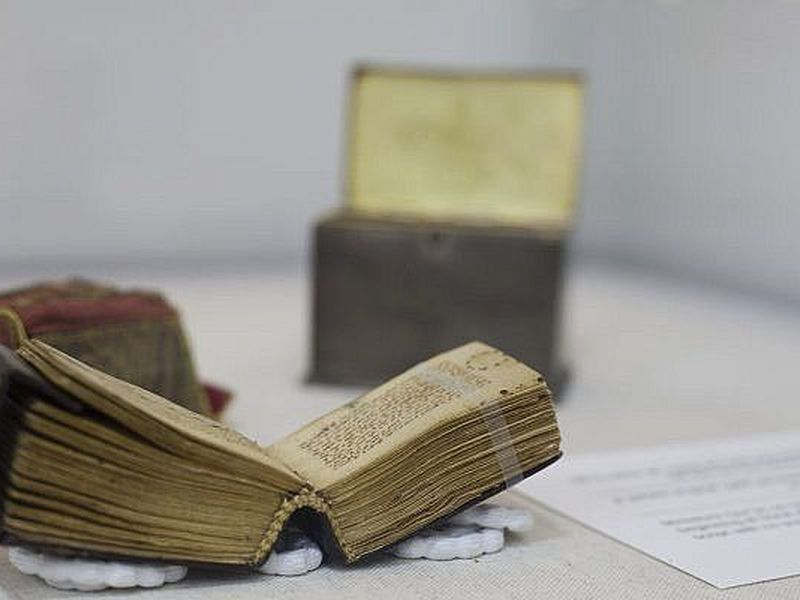 A 10th century Quran is on display at Israel's National Library in Jerusalem.