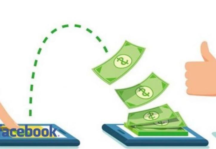 Aparentemente el dejar de utilizar una de las redes sociales más famosas del mundo costaría más lo que sus desarrolladores creían. (Foto: Contexto/Internet)