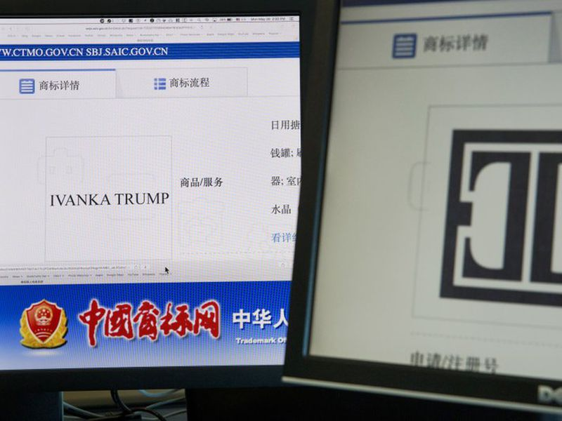 China approves 13 new Ivanka Trump trademarks in 3 months. (AP)