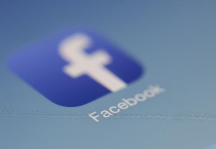 Los estados de Facebook son la auténtica espina dorsal de esta aplicación.  (Computer Hoy)