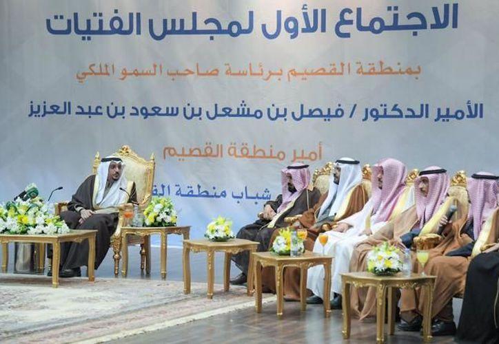 Las imágenes de la presentación se han viralizado en la red y han suscitado numerosas críticas. (Emara Al Qassim)