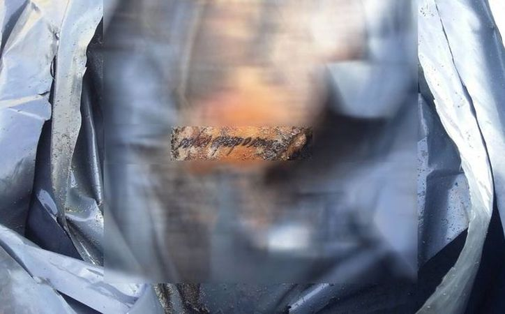 El cuerpo de Octavio García Baruch fue identificado gracias al tatuaje que tenía en el pecho. (twitter.com/portafoliover)