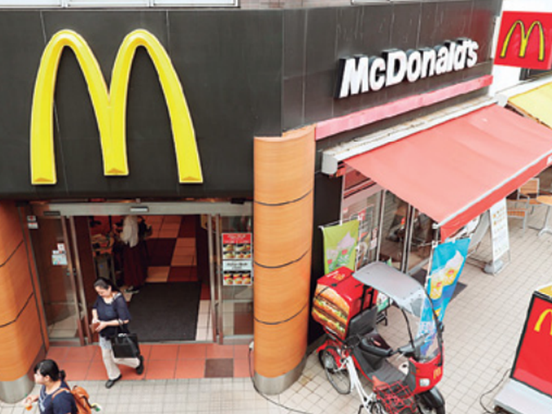 This file photo, shows a McDonald's restaurant in Tokio, Japan.