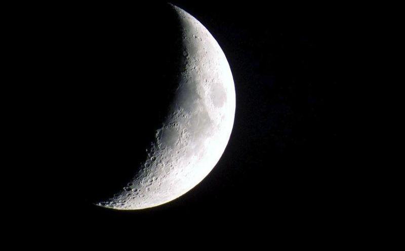 Alza esta noche tu mirada al cielo y disfruta de la luna | Novedades ...