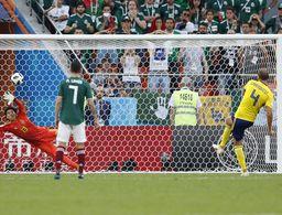 Ochoa, el mejor atajador: FIFA