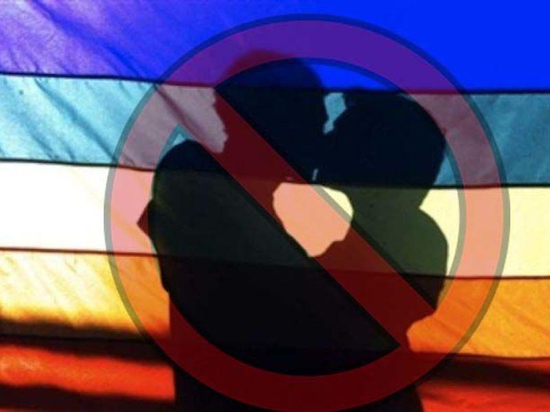 Las políticas homofóbicas que hay en Rusia se han vuelto motivo de crítica a nivel mundial. (Foto: Redacción/SIPSE).