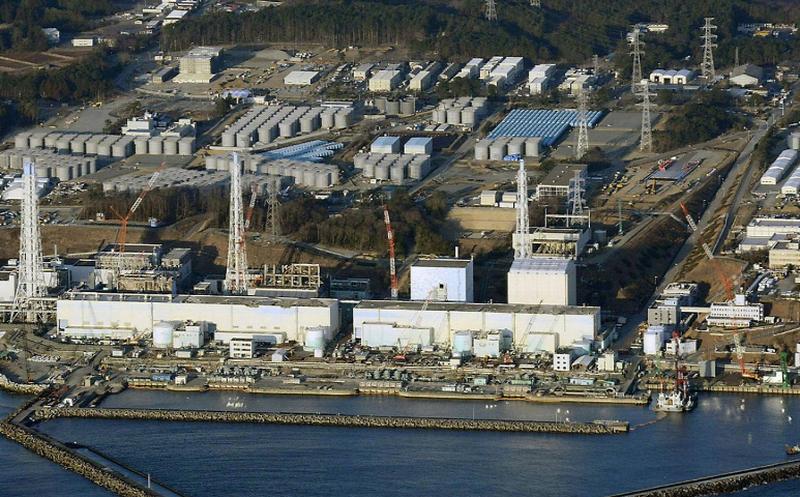 Hallan una bomba cerca de la planta nuclear de Fukushima