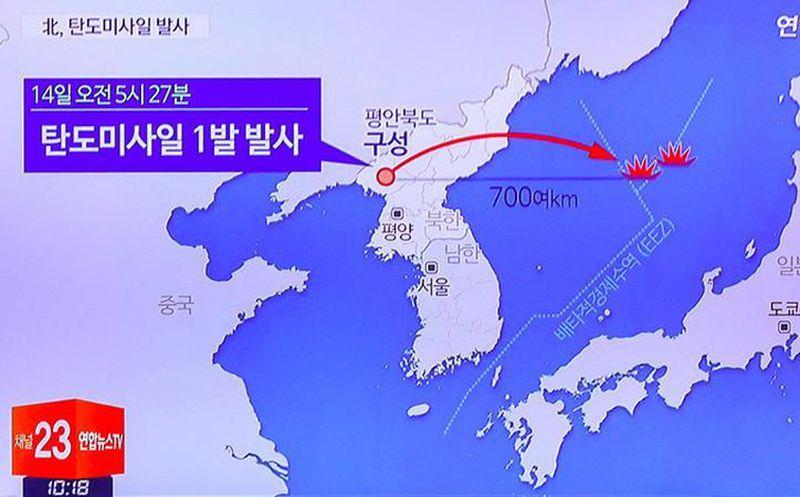 Corea del Norte lanzó nuevo misil balístico de prueba — VENEZUELA